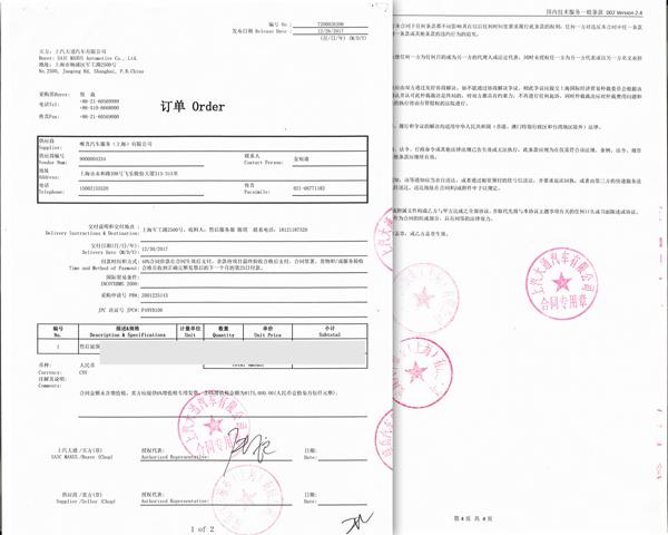 大通延保服務商02