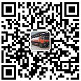 微信图片_20170728155441