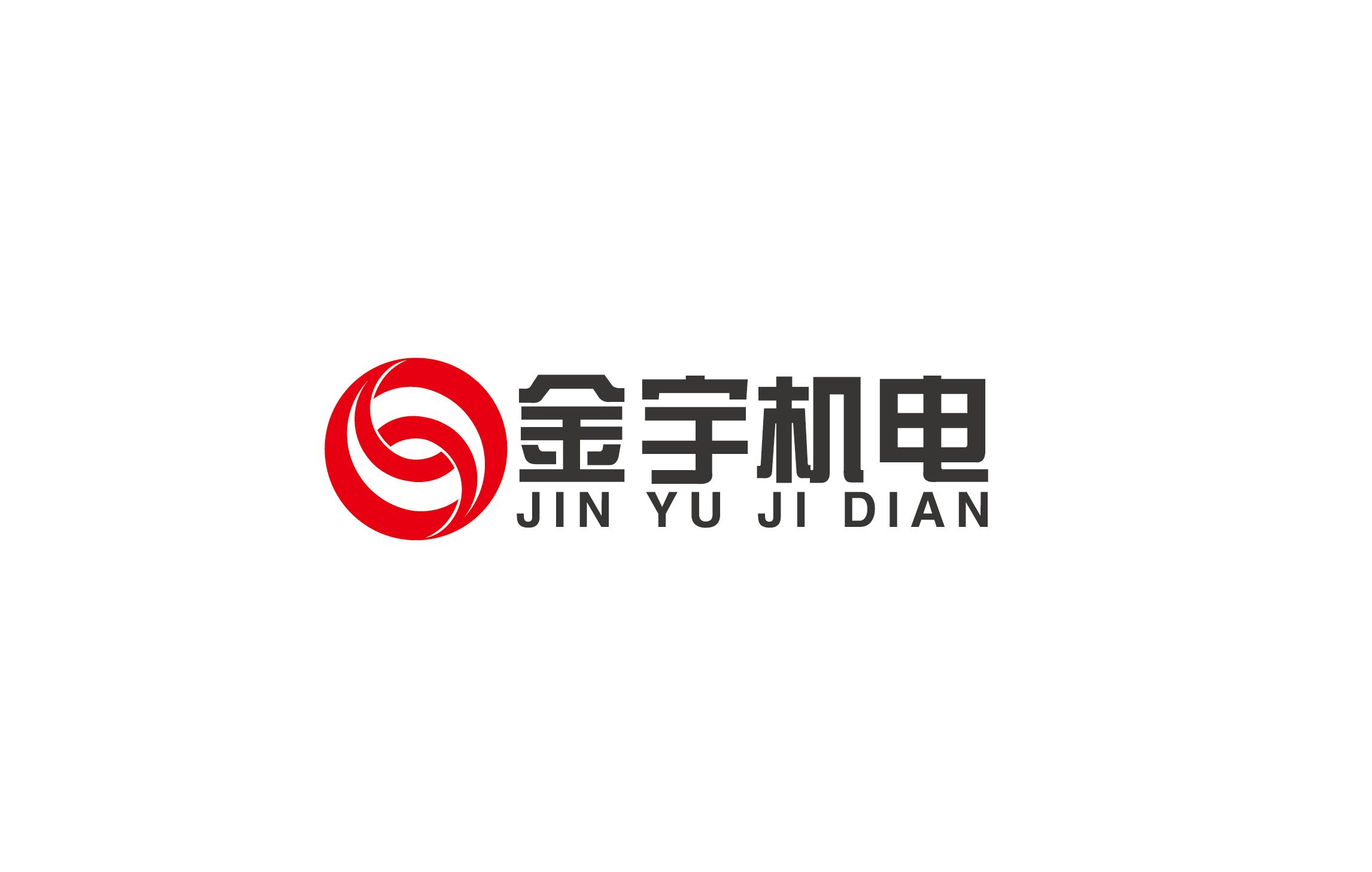 千赢国际娱乐官网app机电源文件