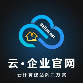 云企业官网