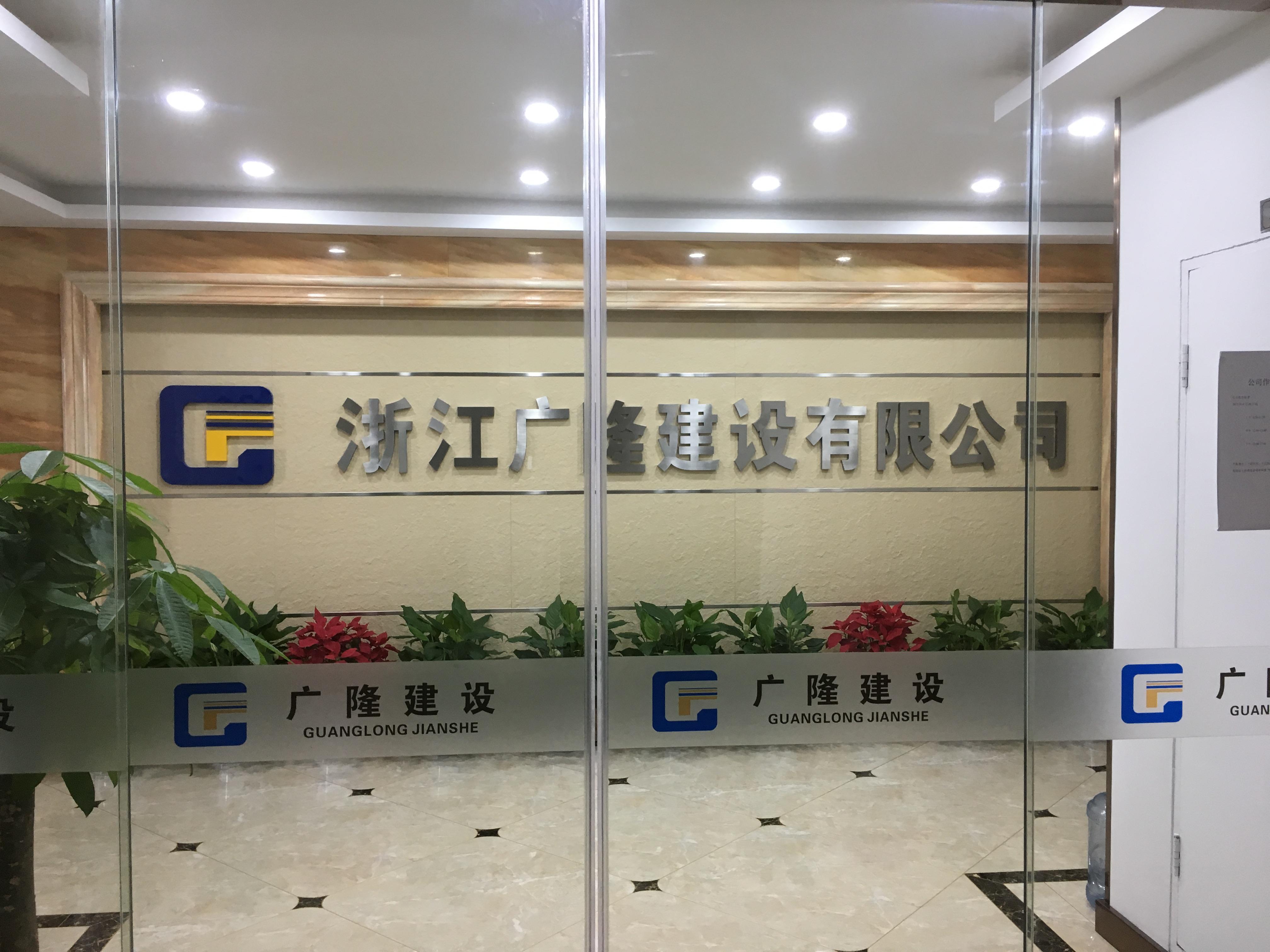 广隆图片IMG_0592