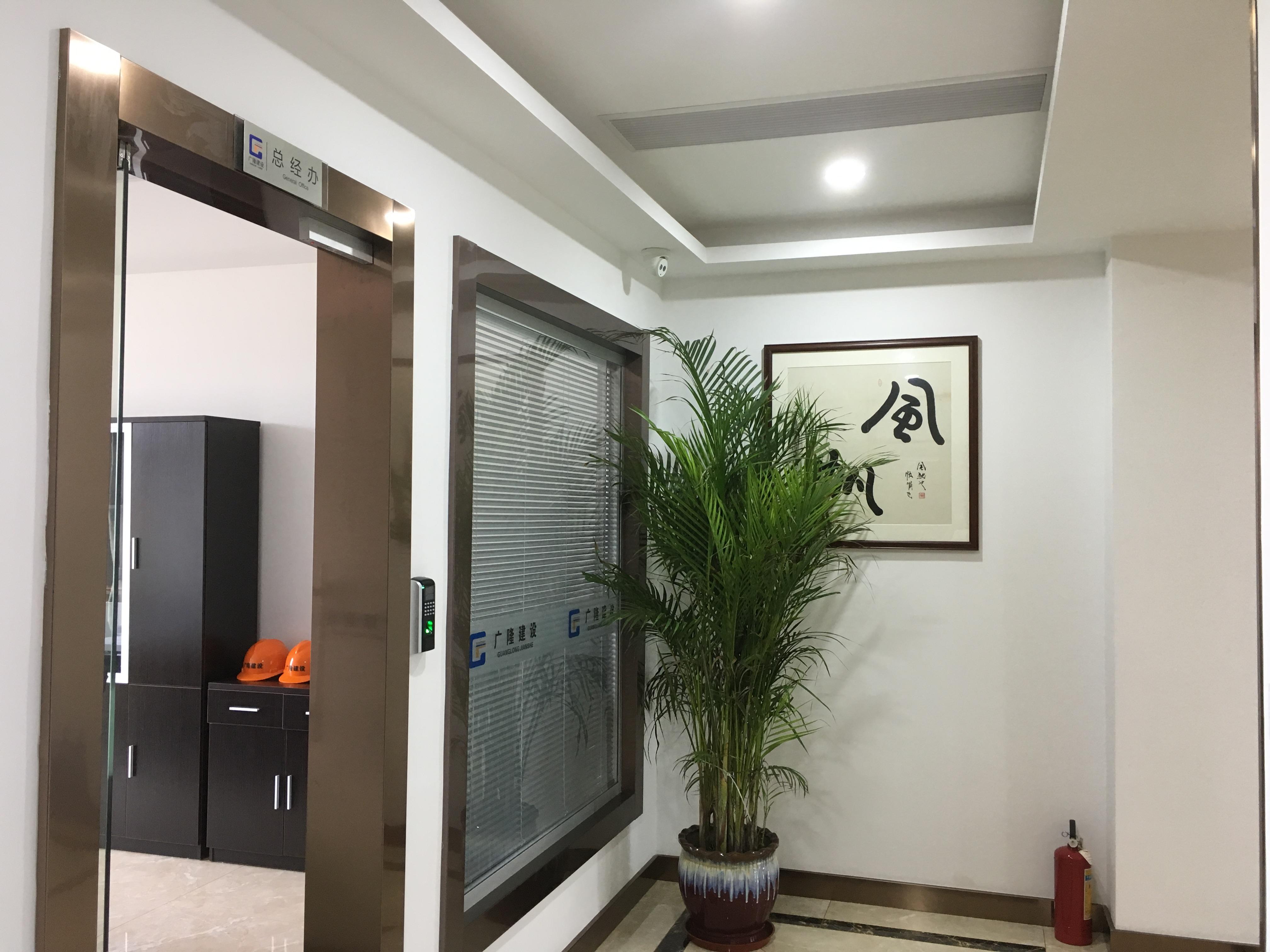 广隆北京pk10开奖直播图片IMG_0594