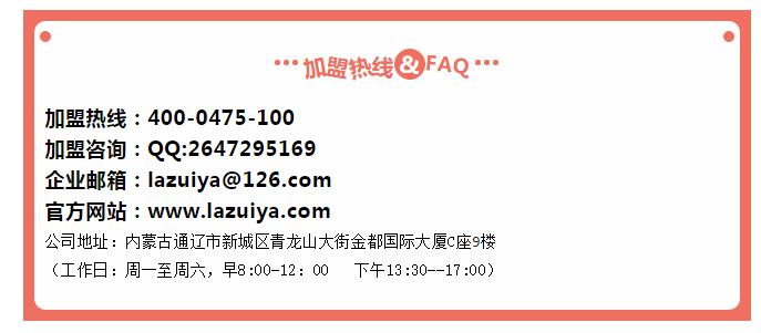 微信截图_20180911110429