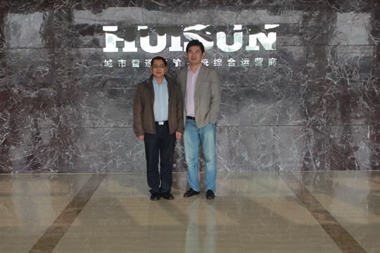 中国塑料加工工业协会塑料管道专业委员会秘书长王占杰视察