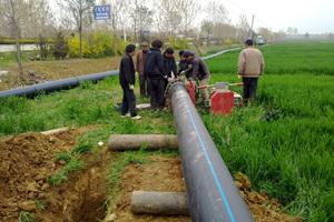 聚乙烯-PE给水管4