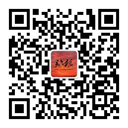 qrcode_for_gh_e160a478f54d_258