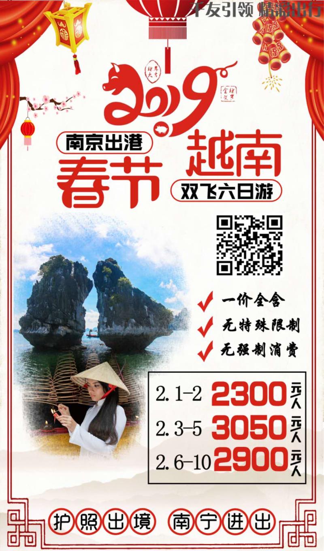 中青旅-QQ图片20190107111449