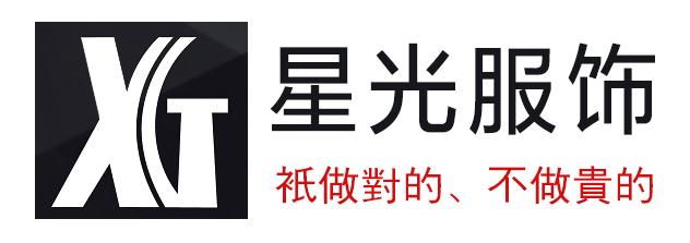 星光logo