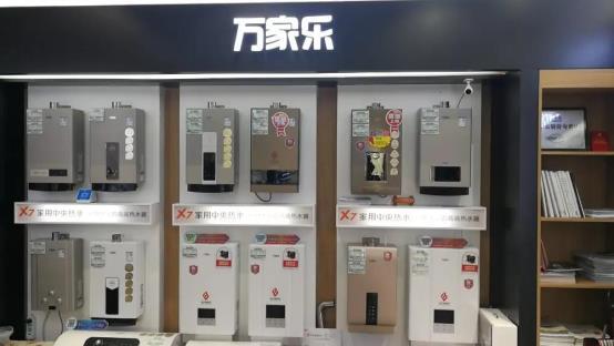 萬家樂全屋定制北京樂廚12