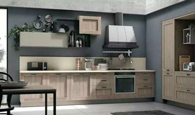 萬家樂全屋定制品牌廠家-整體廚房