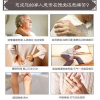 腰腿主圖2