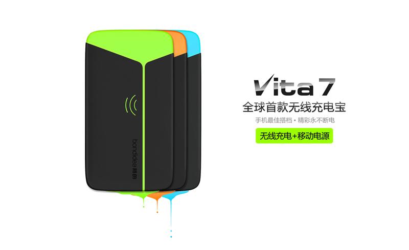 VIAT7产品11