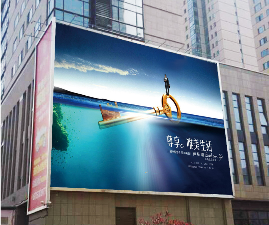 時代廣場樓體廣告