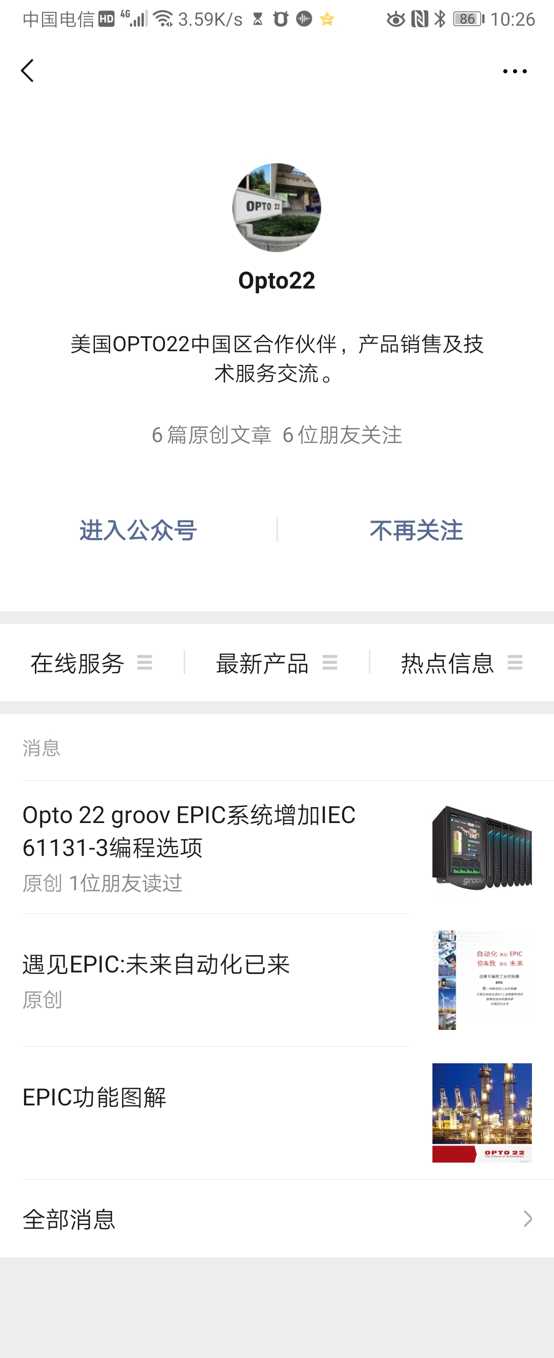 Screenshot_20190620_102633_com.tencent.mm