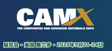CAMX2020
