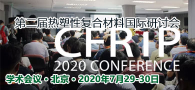 CFRTP2020