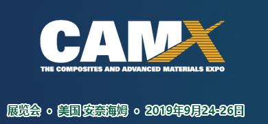 camx2019