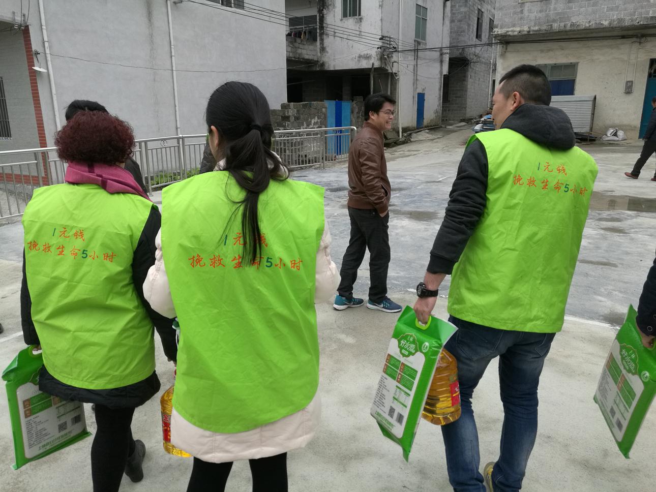 IMG_20170114_105002_副本