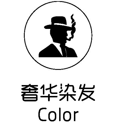 造型-02