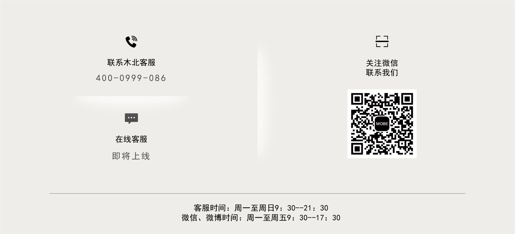 網站-聯系我們-01