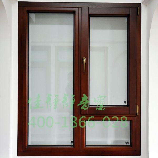 鋁合金-植木門窗
