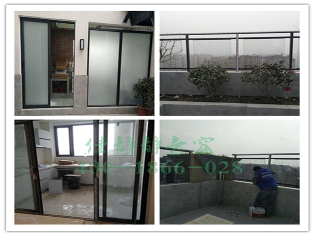 華潤二十四城鋁合金門窗和玻璃欄桿