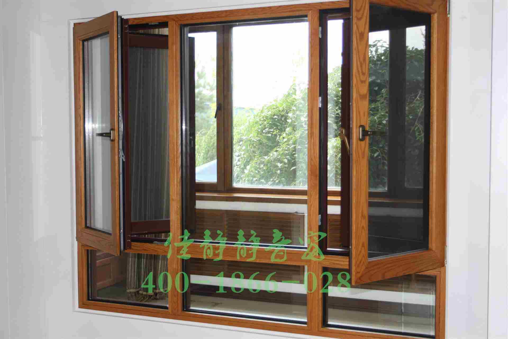 鋁合金窗紗二合一平開窗
