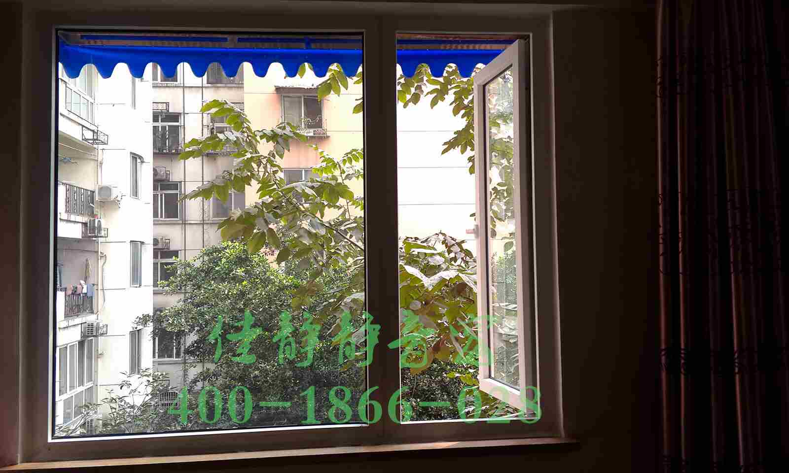 康馨苑靜音窗