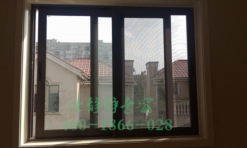 窗紗二合一推拉窗