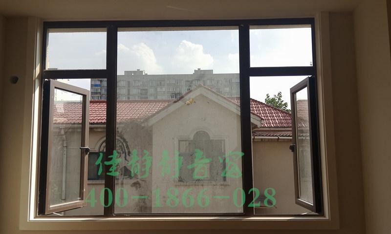 東湖花園別墅P61017-151700_副本