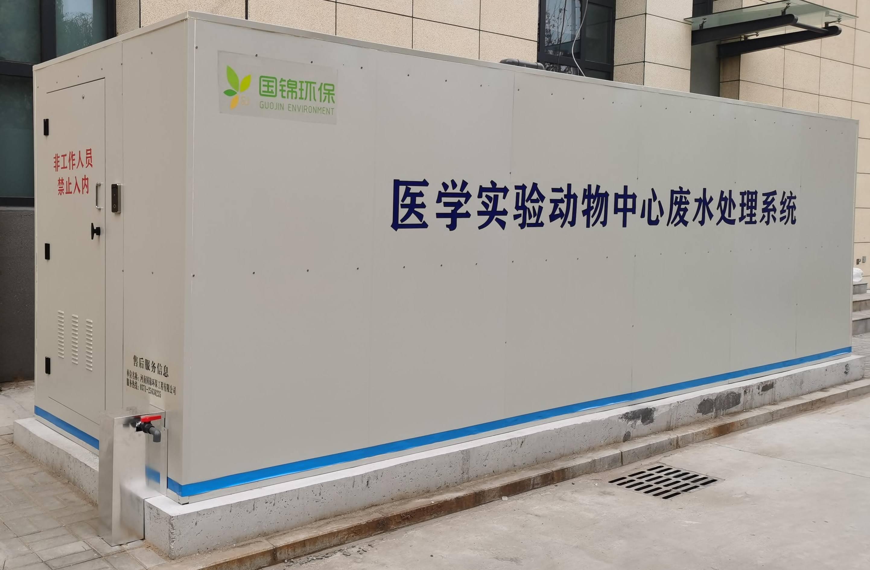 一體化污水處理設備運維