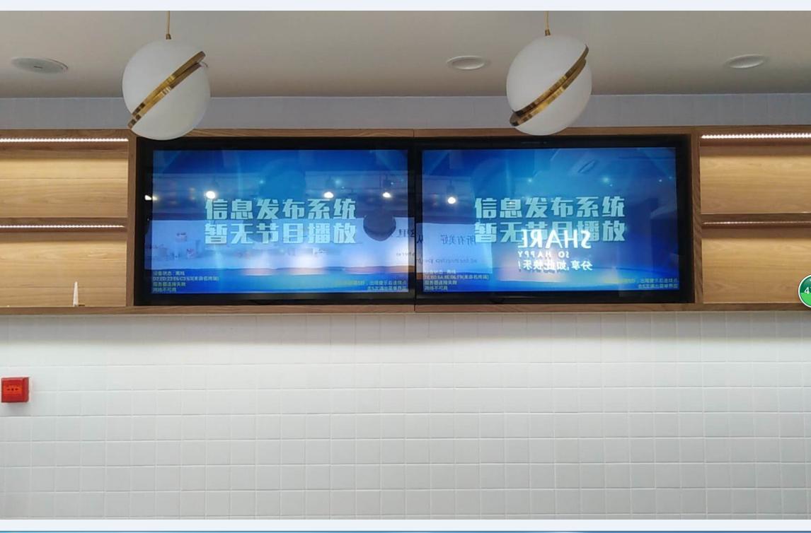 香雪儿未来滨河小区店43寸壁挂广告机