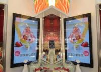 65寸壁挂网络版广告机
