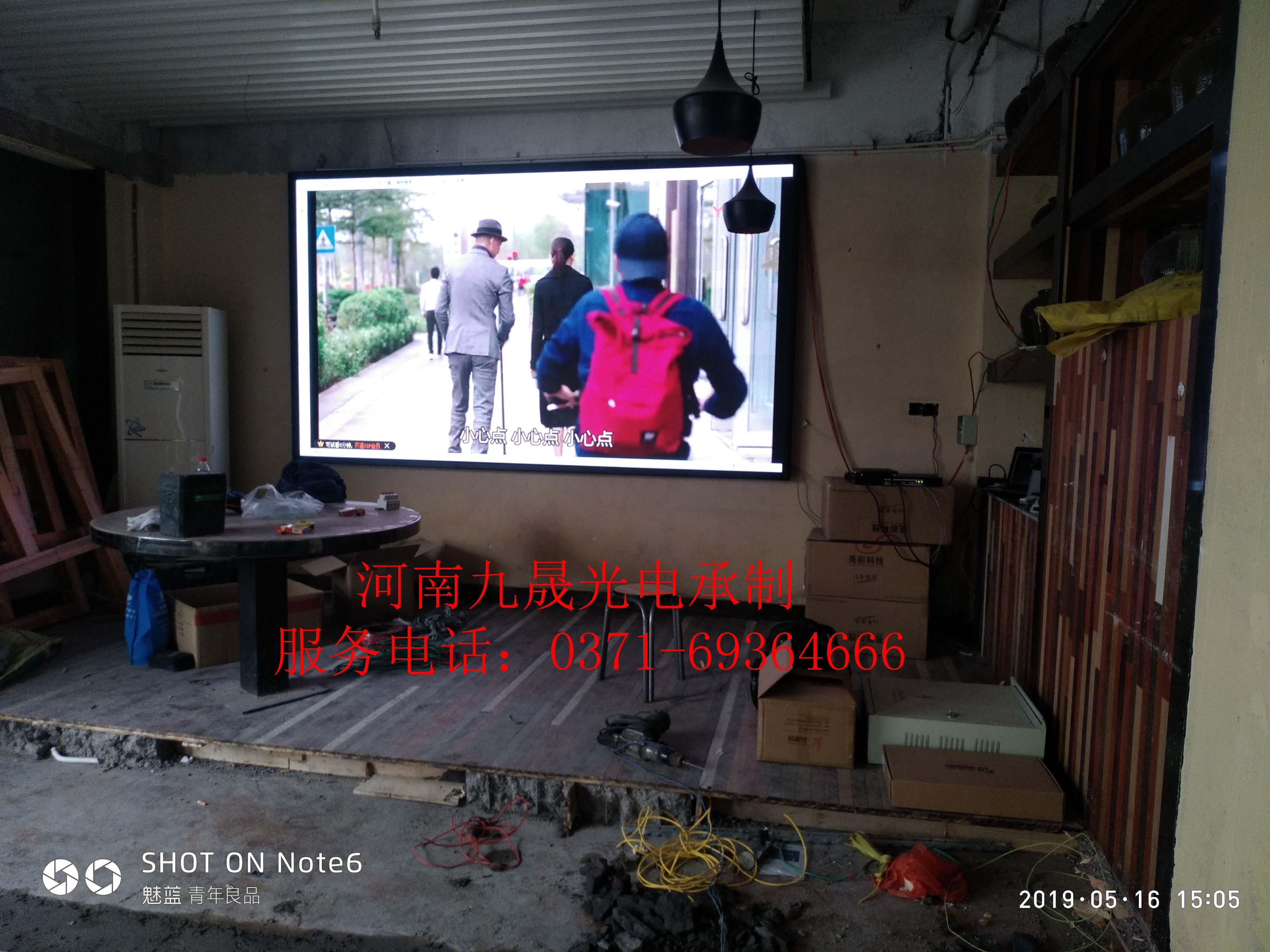 芙蓉小镇饭店室内P3屏02
