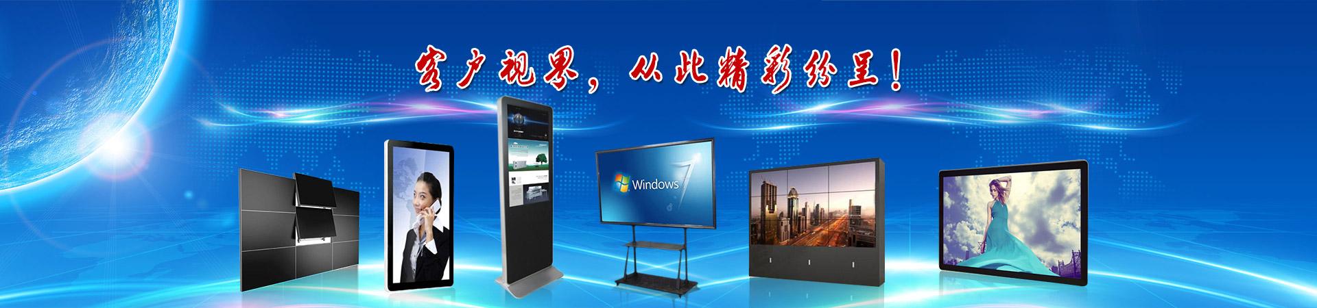 河南九晟光电显示技术有限公司