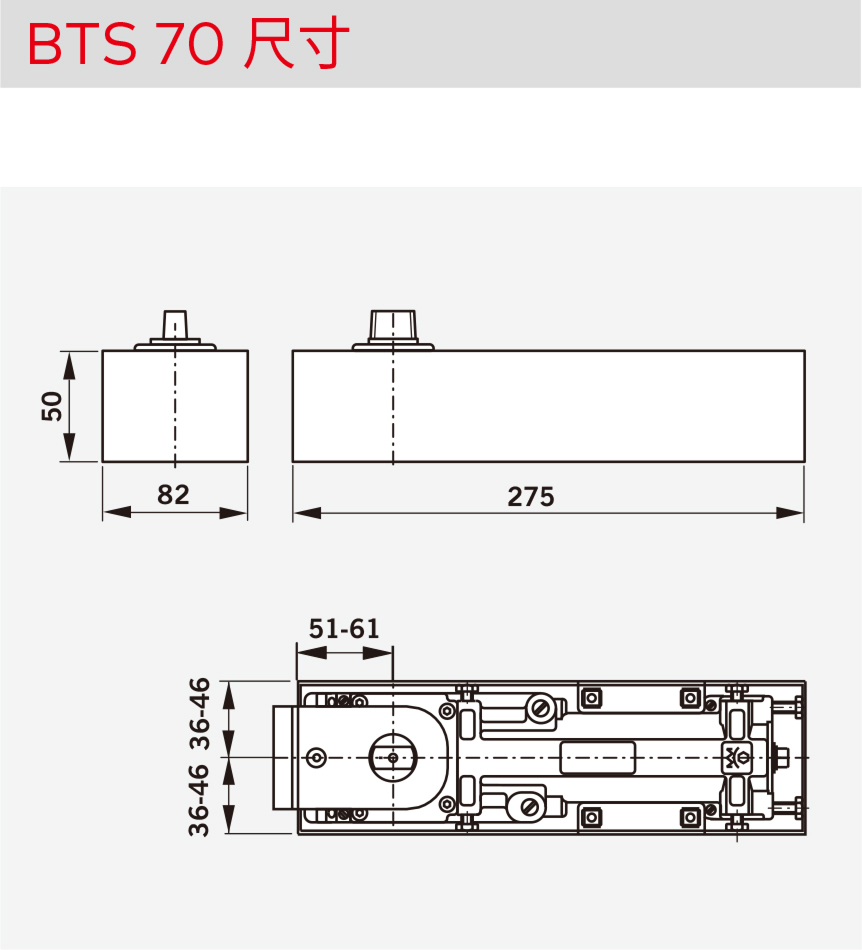 多玛凯拔BTS70地弹簧尺寸