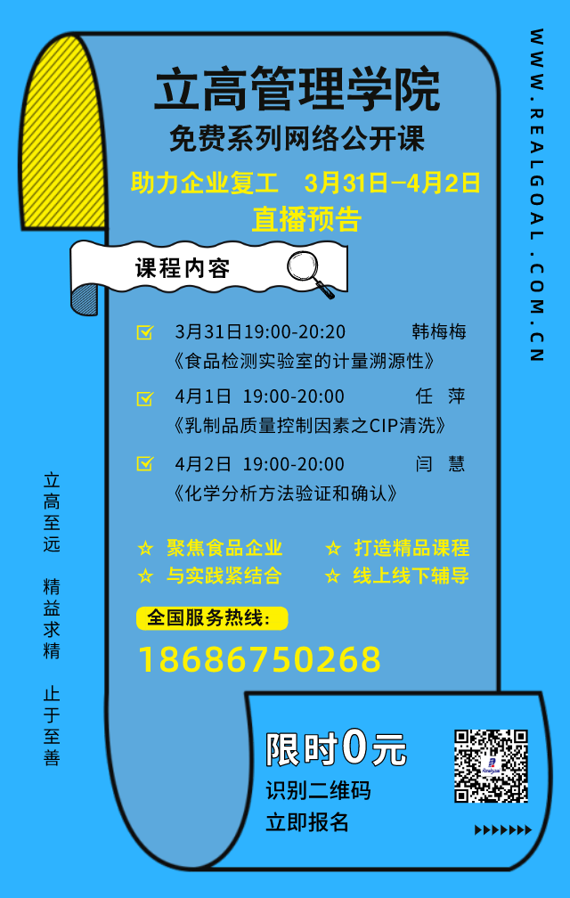 默认文件1584955048876