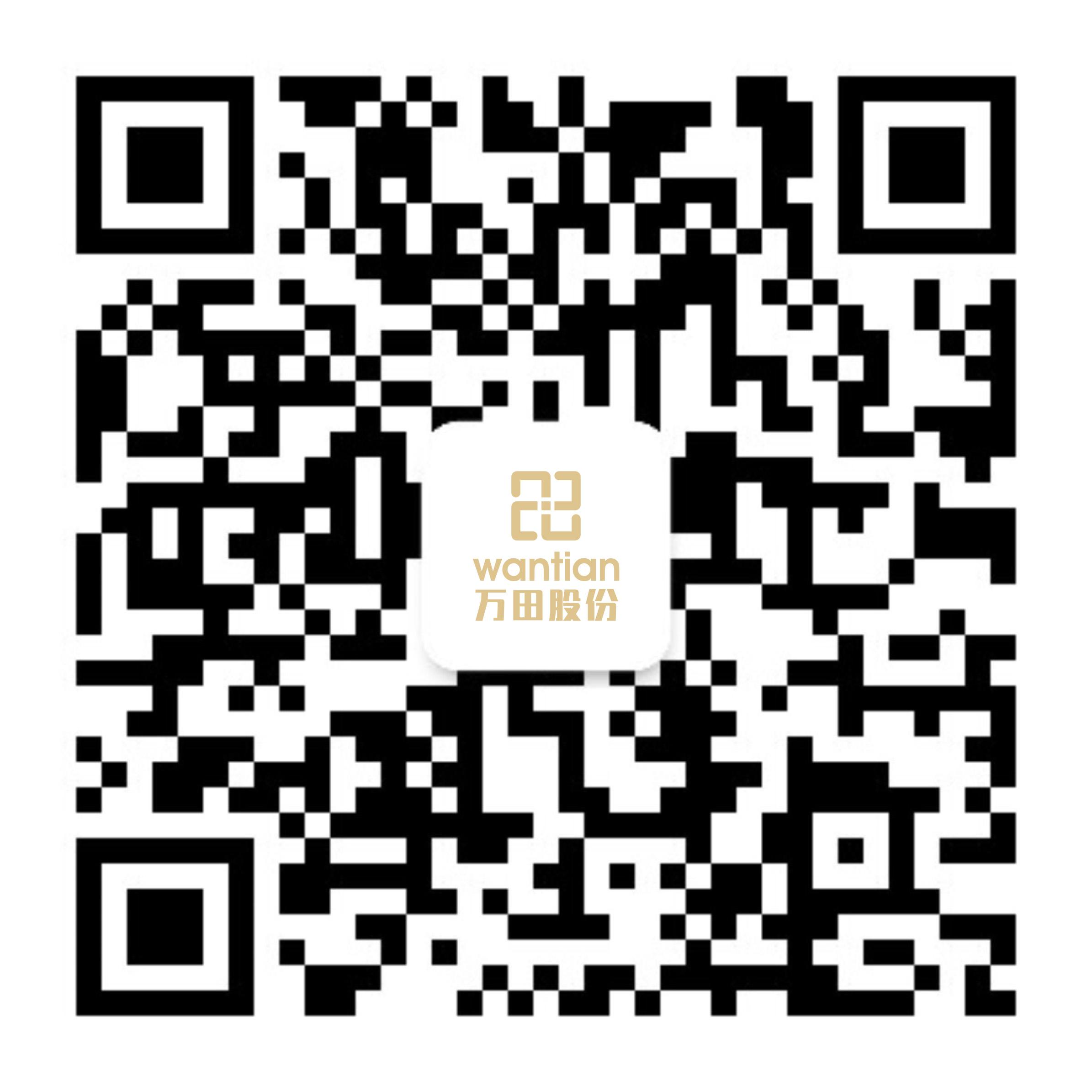 opebet官方网站园林二维码拷贝