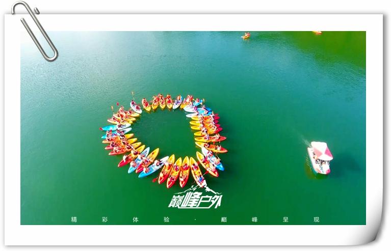 千岛湖行程04