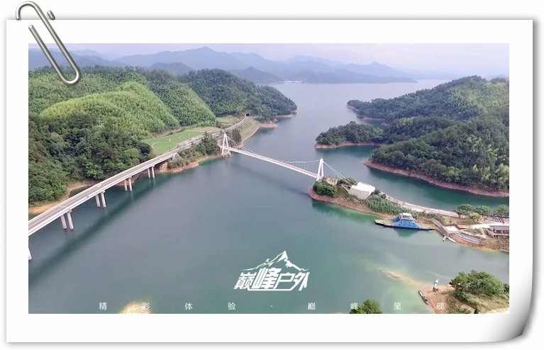 千岛湖行程06