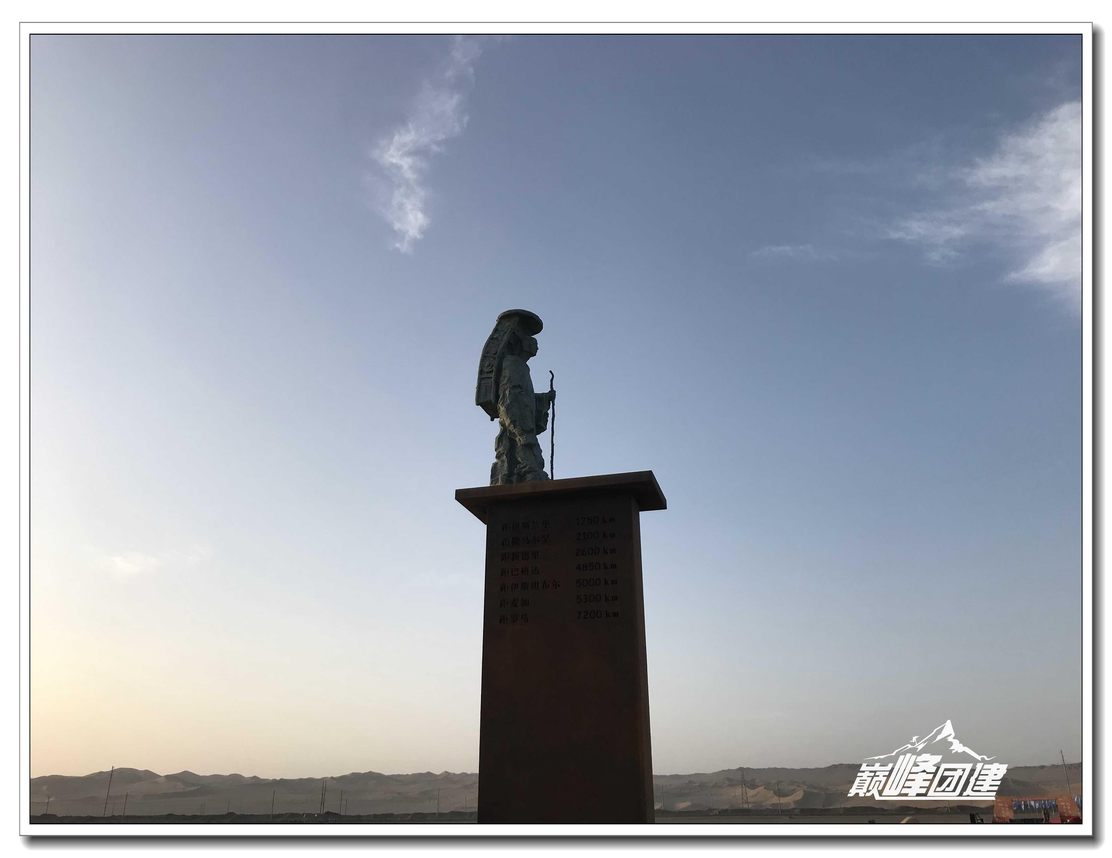 戈壁行走-微信圖片_201912101435181