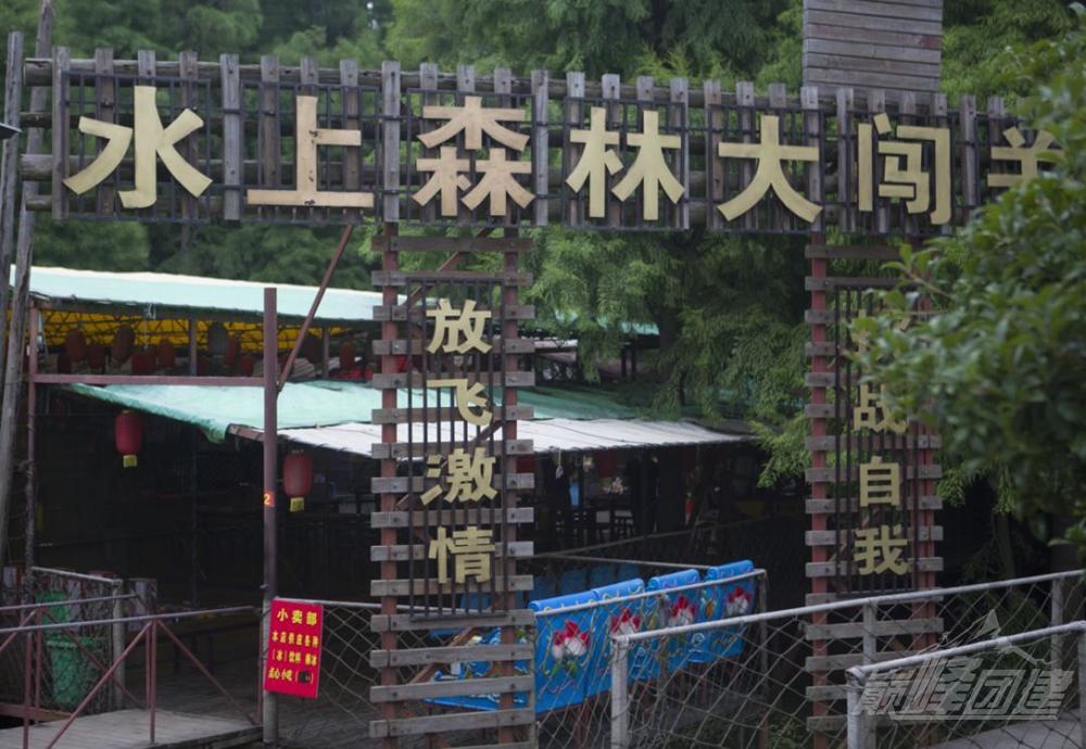 青山湖11