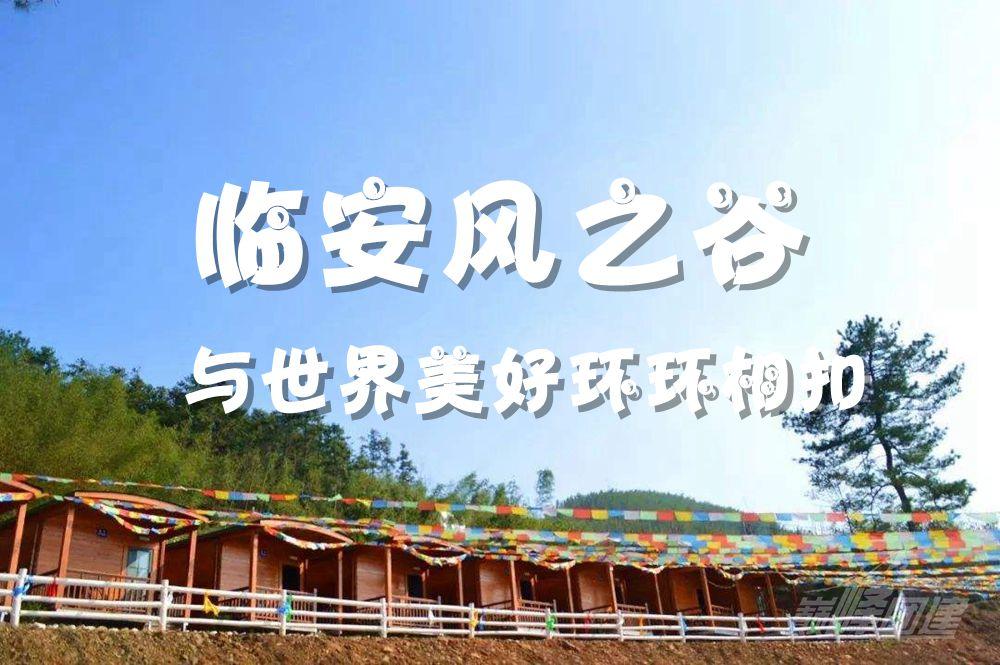 風之谷產品4_副本