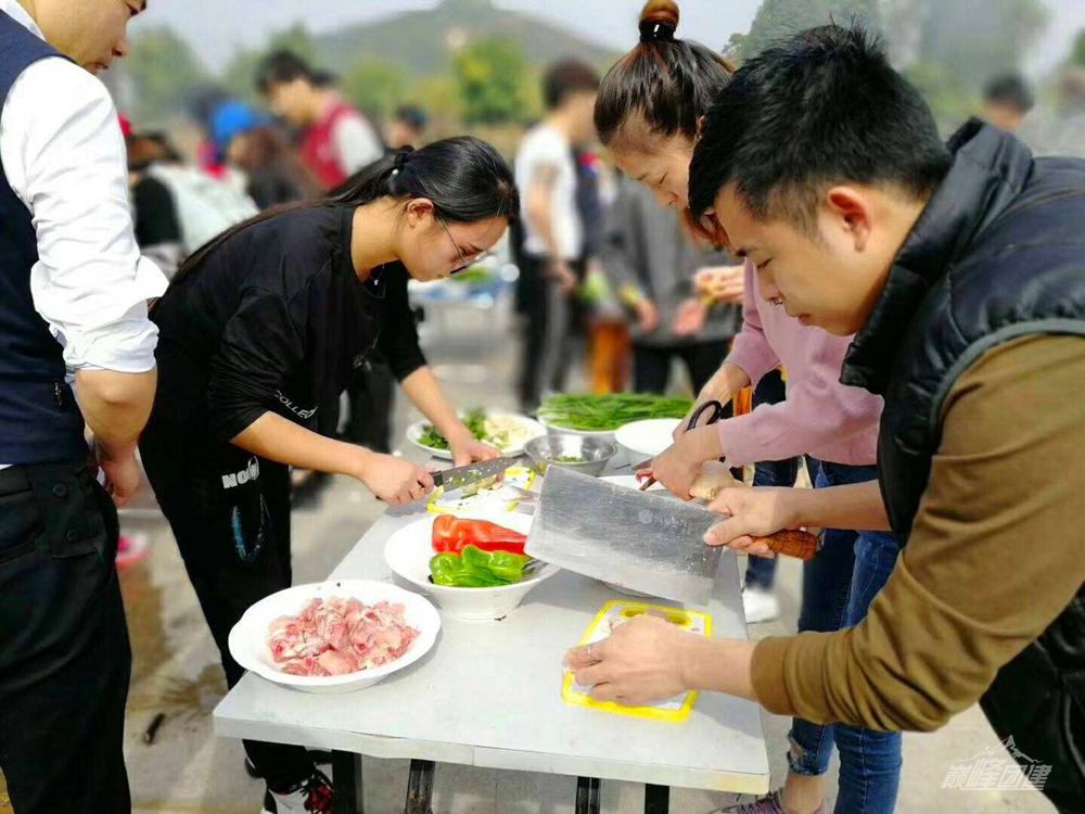 神仙峰美食4