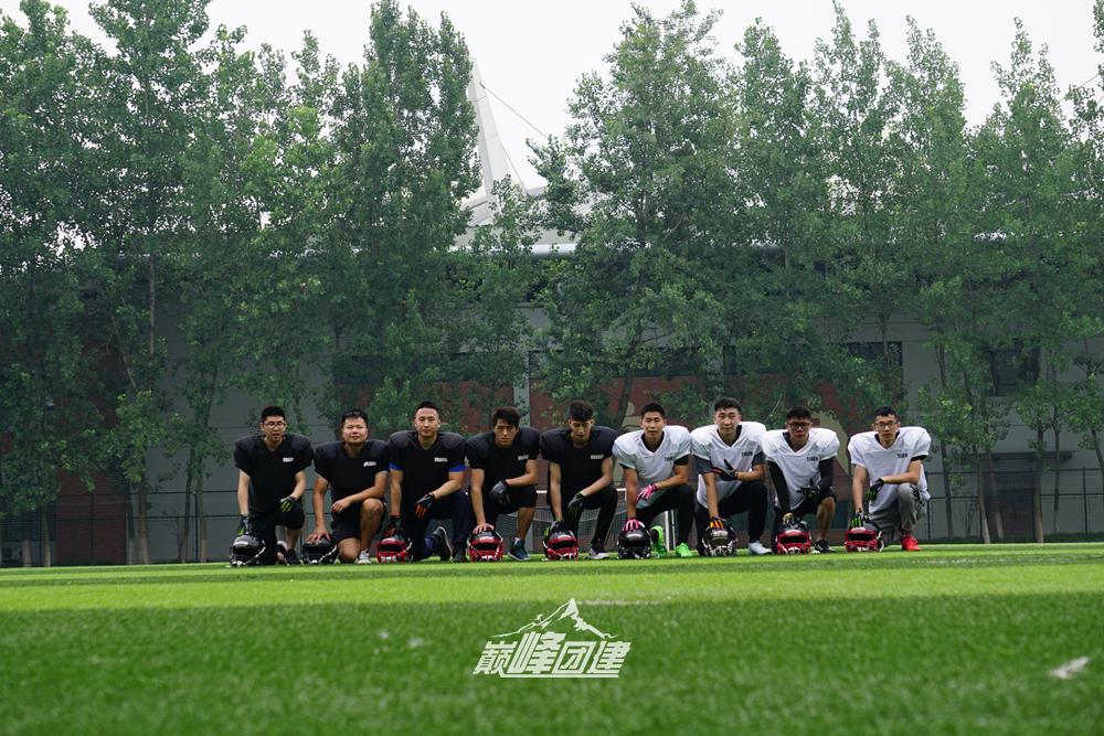 橄欖球團建24