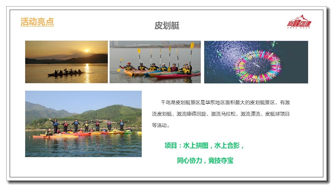 千島湖04