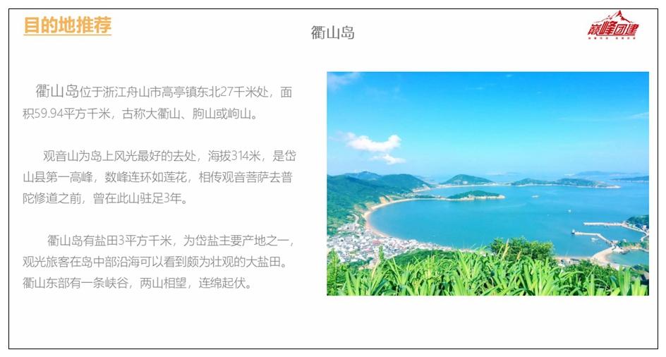 荒島求生01