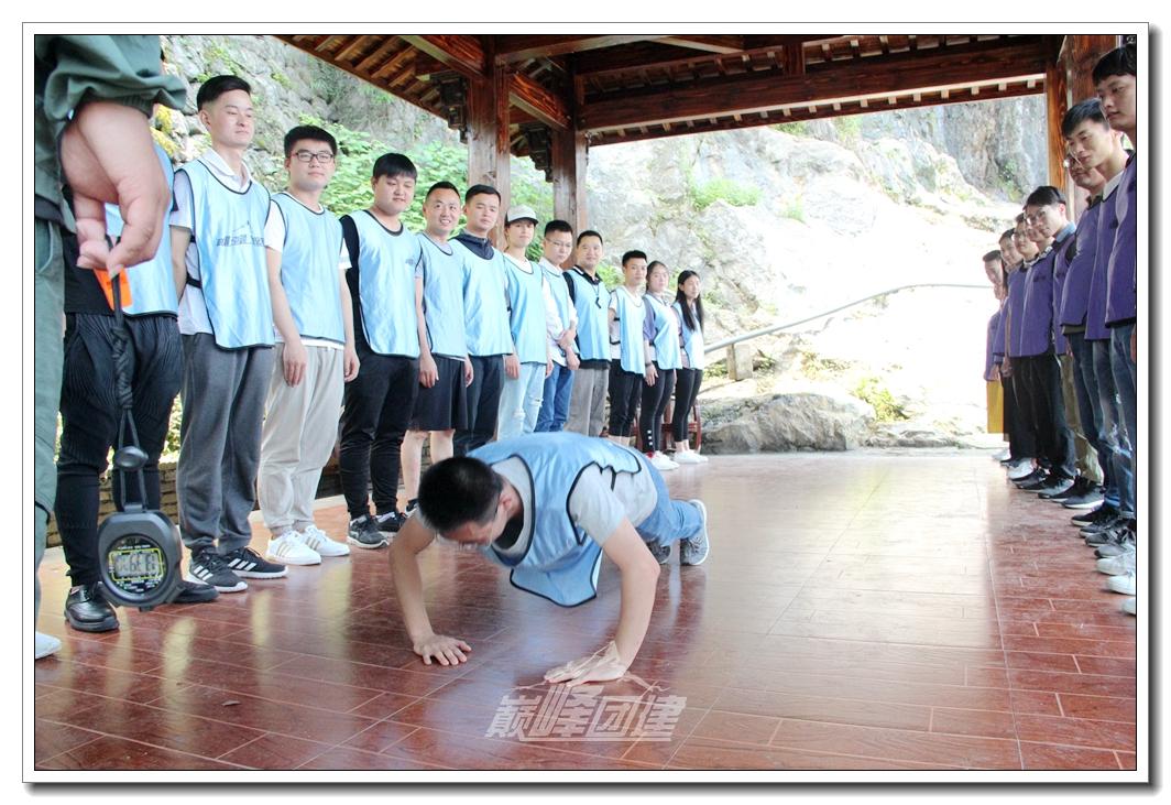 百草園神仙峰07