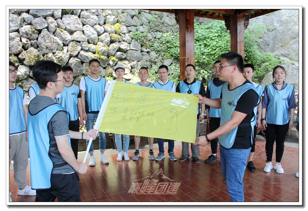 百草园神仙峰09