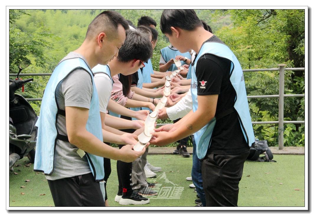百草園神仙峰17